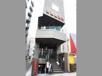 新橋 宮越屋珈琲 東京本店