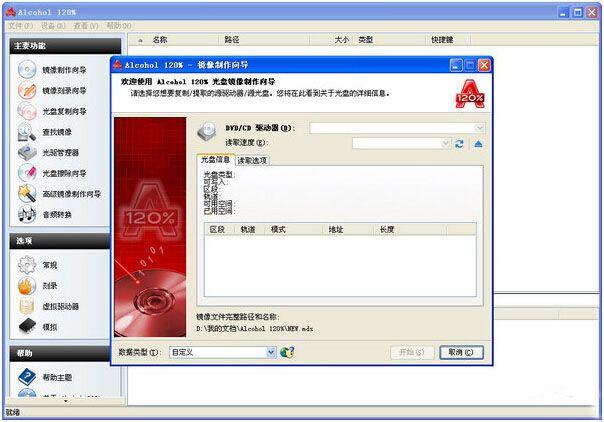 Motorola unlocking software mototools 6.2 windows