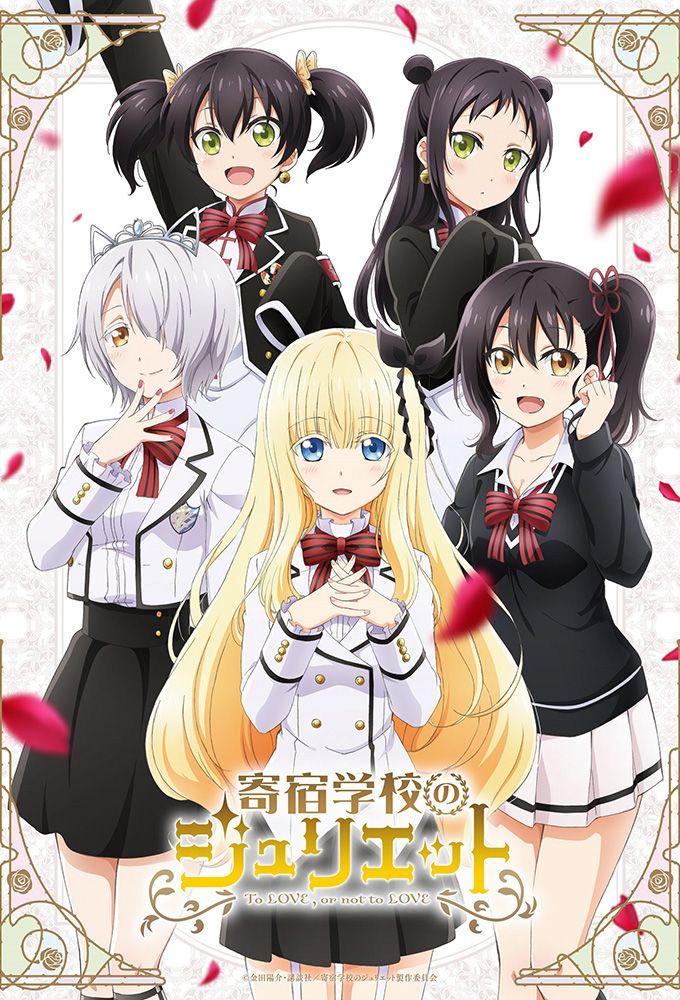 Noticias Anime & Manga La adaptación animada para