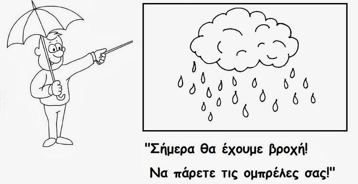 weatherman1.jpg (1304×673)