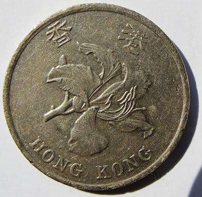 Hong Kong, 1 dollaro, 1994