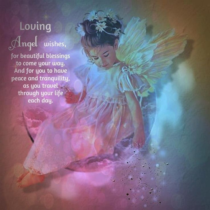 Baby Guardian Angel Quotes: Time To Say Good Night And Send You Angel Blessings. Sleep