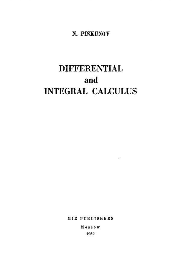 Differential And Integral Calculus - N Piskunov pdf   Πλεκτές