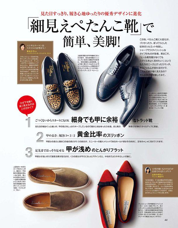 2014年10月号|ファッションからインテリア、料理まで、暮らしを楽しむ雑誌「LEE(リー)」の公式サイト「LEEweb(リーウェブ)」|HAPPY PLUS(ハピプラ)