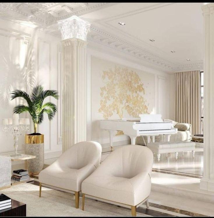 Pin By Maha Hassan On صالات استقبال Home Decor Modern Cozy Living Room Bohemian Style Bedrooms