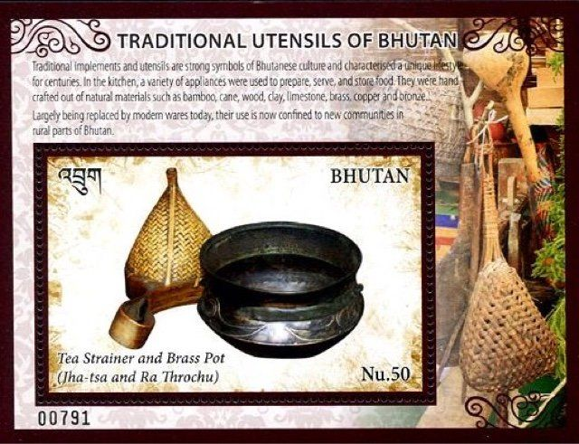 Stamp: Traditional Cooking Utensils (Bhutan) Col:BT 2017-03B