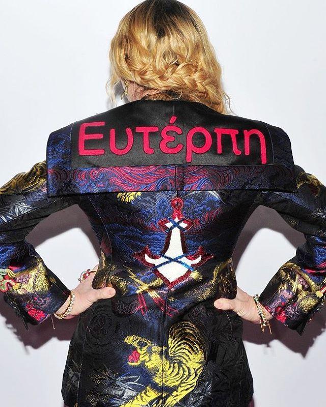 Η Madonna είναι η Ευτέρπη - Ardan News