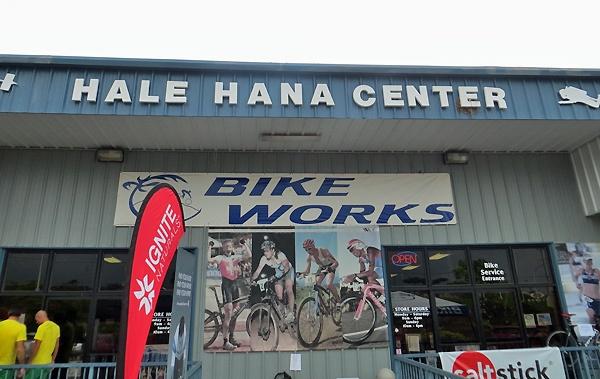 Bike Works Kona