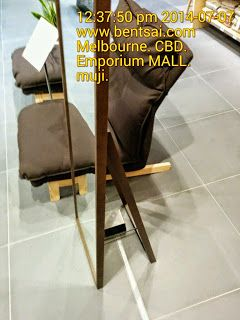 Feel less oppressed with incline mirror   Muji at Emporium Melbourne adds a zen-like purity to ...  Ideas Melbourne Mirrors Retail