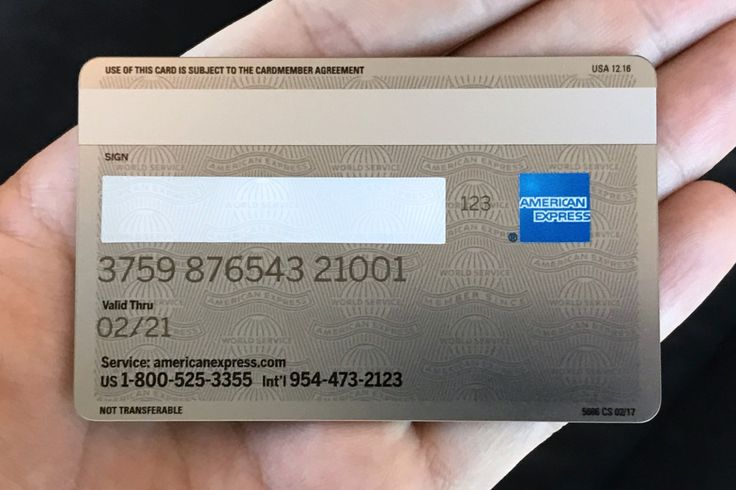 Photo of amex american express platinum card scan full