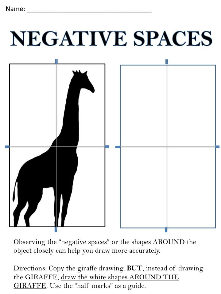 Drawing Lesson: Negative Spaces