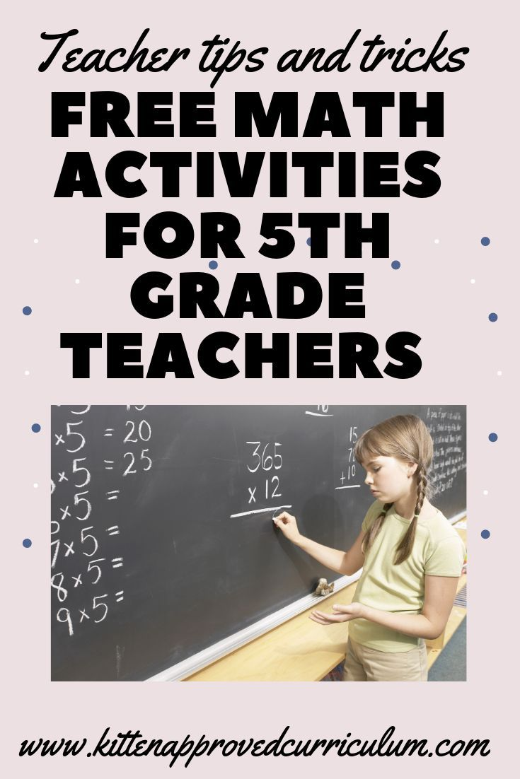 Looking For Free 5th Grade Math Activities Free Math Games For 5th Grade Free Math Worksheets Free Project Based Lea Free Math Activity Math Activities Math [ 1102 x 735 Pixel ]