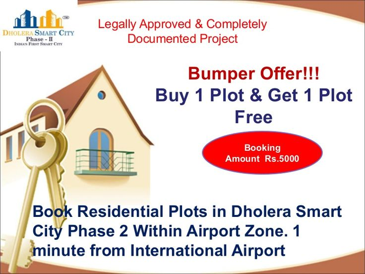 Book Plots Within Airport Zone. 1 minute from International Airport.  #Dholera #DholeraSIR #DholeraSmartCity #Gujarat