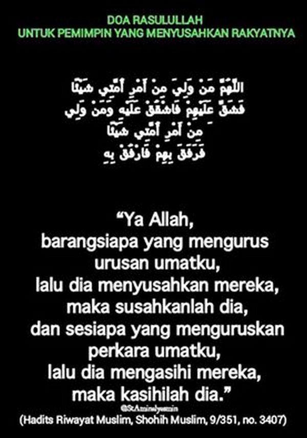 Do'a Rasulullah Untuk Pemimpin Yang Menyusahkan Rakyatnya  Do'a yang dilantunkan Muhammad Syafi'i di hadapan Presiden Jokowi saat Sidang Tahunana DPR/MPR pada Rabu 16 Agustus 2016 kemarin menjadi ramai diperbincangkan. Bagi yang orang-orang yang beriman dan hatinya bersih maka do'a yang disampaikan Muhammad Syafi'i itu merupakan do'a yang utama karena mengharap kebaikan untuk suatu negeri dan dijauhkan dari bencana yang ditimbulkan oleh pemimpin yang khianat. Ustadz Muhammad Arifin Ilham…