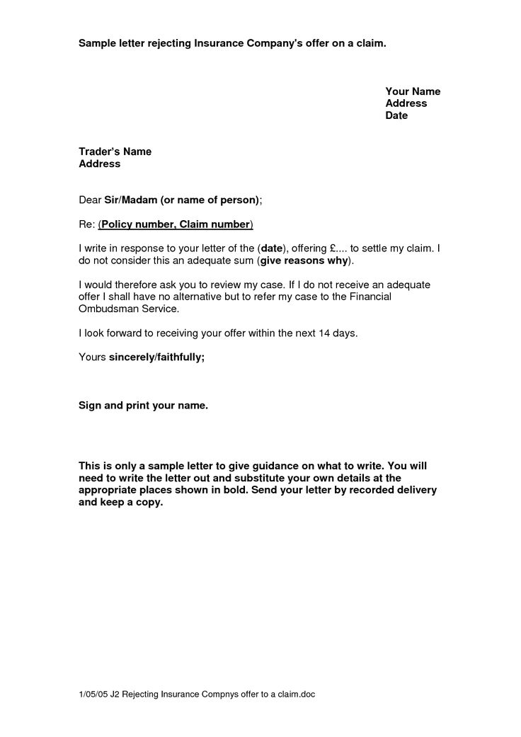 claim letter writing lawyer information portal sample free letters - sample affidavit