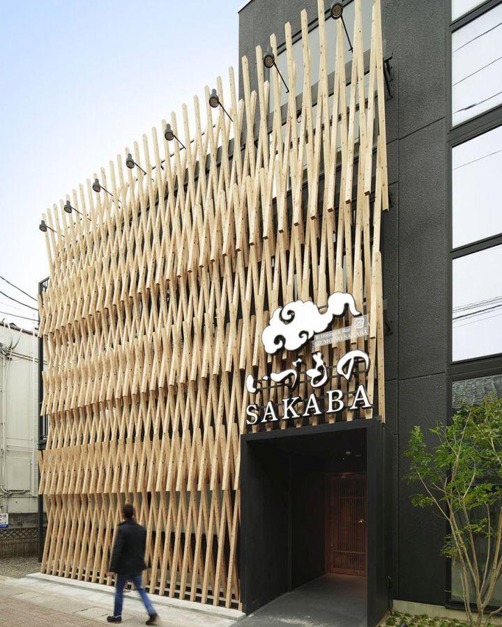 IZUMONO SAKABA dining & bar by area connection, Izumo City – Japan » Retail Design Blog