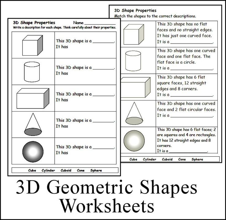 3d geometric shape worksheets math homeschool teach chsh creations by lackert. Black Bedroom Furniture Sets. Home Design Ideas