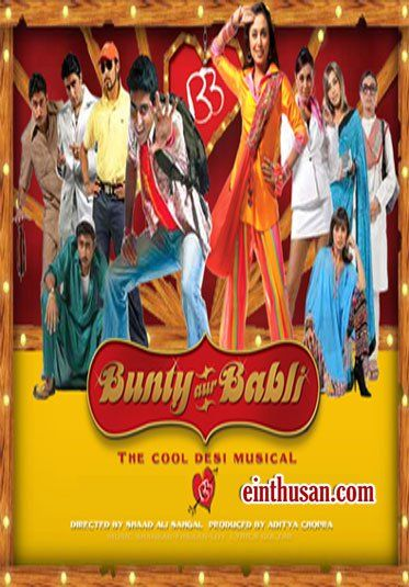 Bunty Aur Babli Hindi Movie Online - Amitabh Bachchan, Rani Mukerji, Abhishek Bachchan and Aishwarya Rai. Directed by Shaad Ali. Music by Shankar-Ehsaan-Loy. 2005 [U/A] Blu-Ray w.eng.subs
