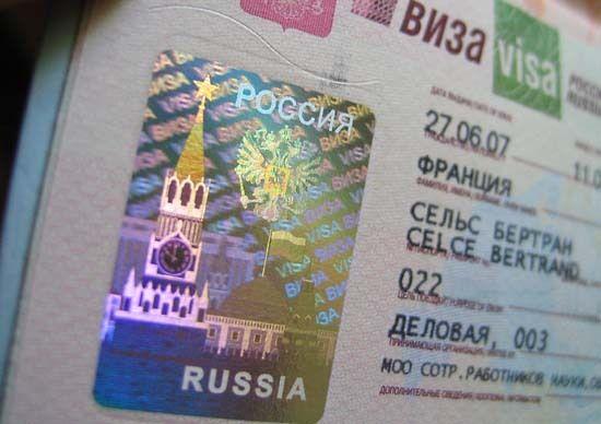 Types of Russian visas