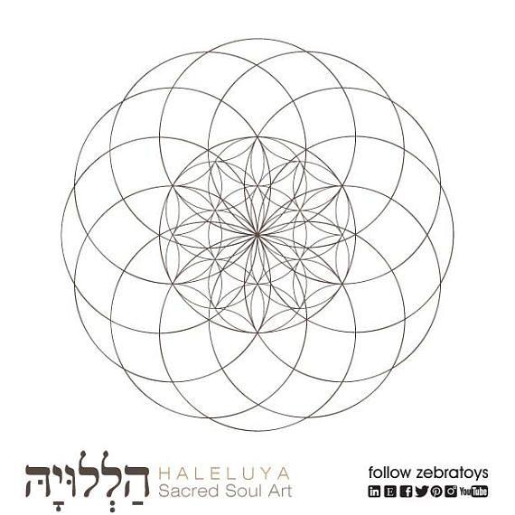 2017 yom kippur and rosh hashanah