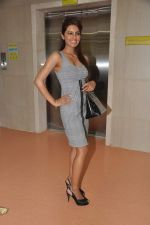 Geeta Basra -