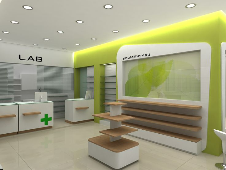 Pharmacy render designed by Voyatzoglou Systems
