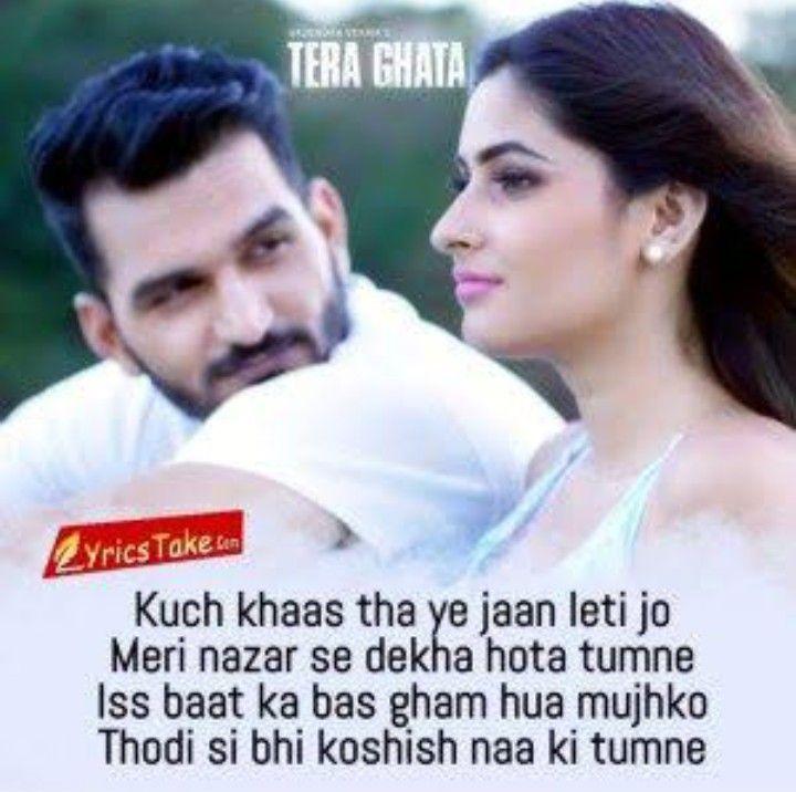 Pin By Akash Thoriya On Songs Lyrics Romantic Song Lyrics Love Song Quotes Song Lyrics Wallpaper