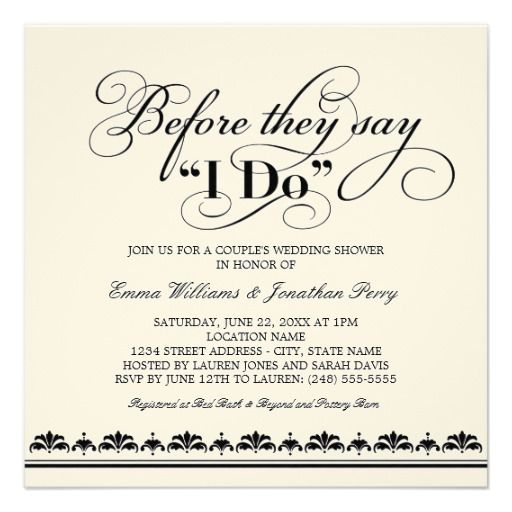 Couple's Wedding Shower Invitation | Wedding Vows