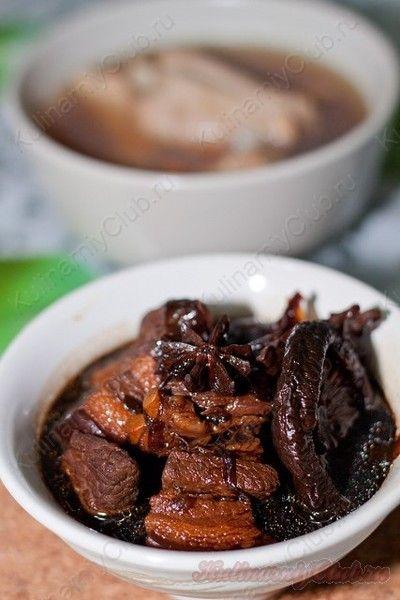 Тушеная свинина с китайскими грибами on http://kulinarniyclub.ru