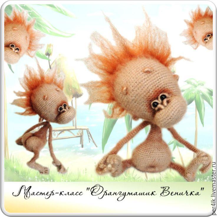 Owlishly Amigurumi Hair : ?????? ??????-?????