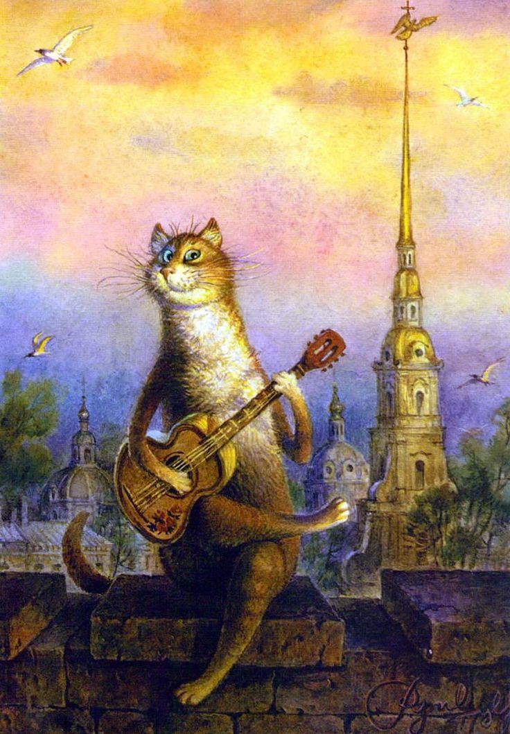 Годовщина года, открытки кот с гитарой