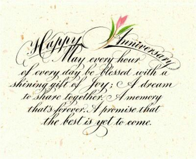 Wedding Anniversary Quotes Hy Poems And Greetings