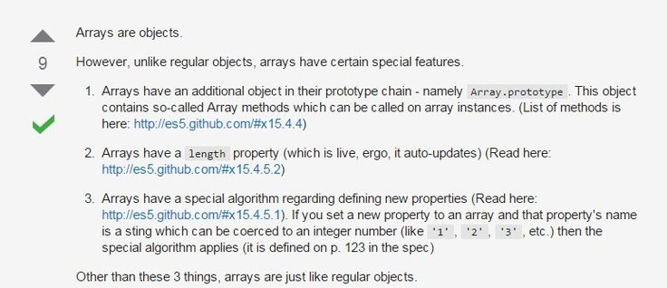 Are Javascript arrays primitives? Strings? Objects? - Stack Overflow