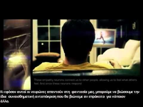 Η Θεωρία των Πάντων (Κεφάλαιο 1ο) - YouTube