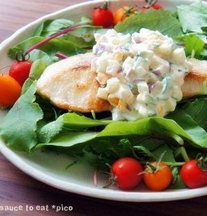 白身魚のムニエル タルタルソース