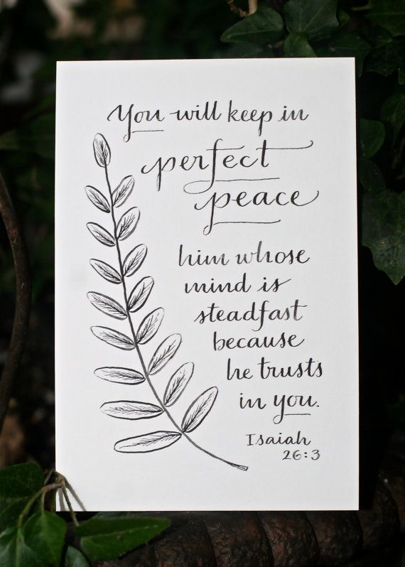 Hand-Lettered Scripture Print - Isaiah 26:3 - Bella Scriptura Collection from Paperglaze Calligraphy