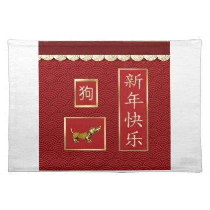 Dachshund Dog Scalloped Gold Red Asian Design Cloth Placemat - New Year's Eve happy new year designs party celebration Saint Sylvester's Day