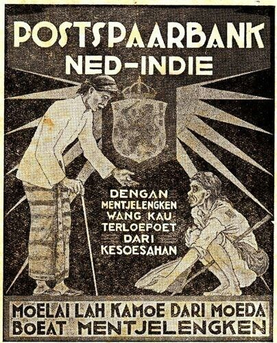 Indonesia ~ vintage poster ~ Dutch East Indies