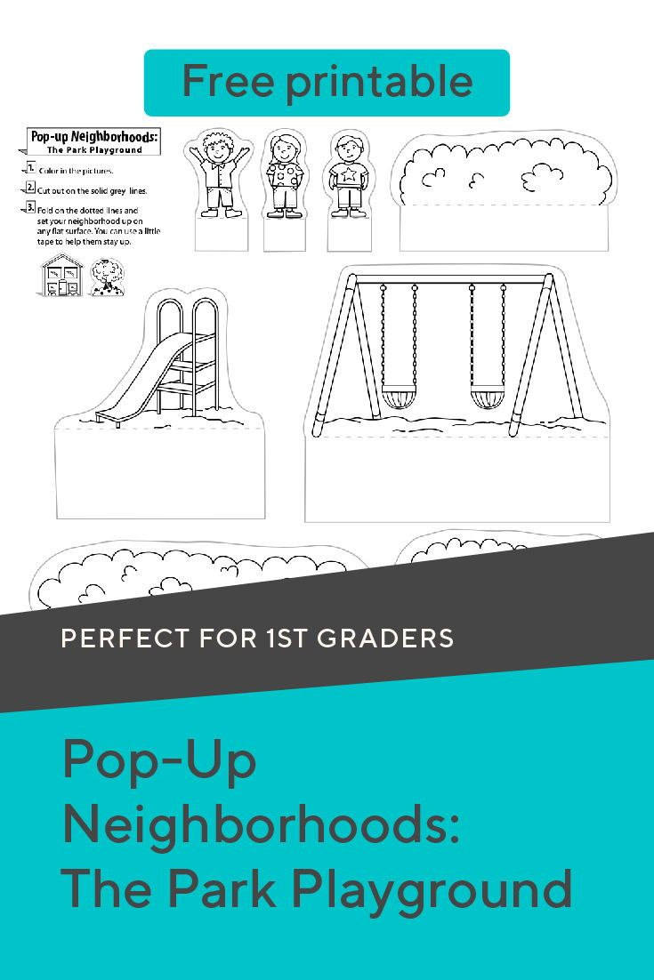 Create A Miniature Pop Up Playground With This Fun Printable That Comes Complete With Swing Kindergarten Reading Worksheets Playground Activities Playground [ 1102 x 735 Pixel ]