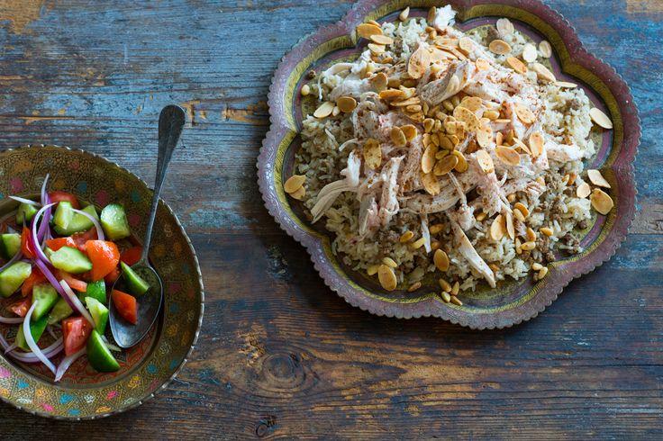 Riz Ala' Dajaj | Chicken + Rice Casserole #lebanesefood