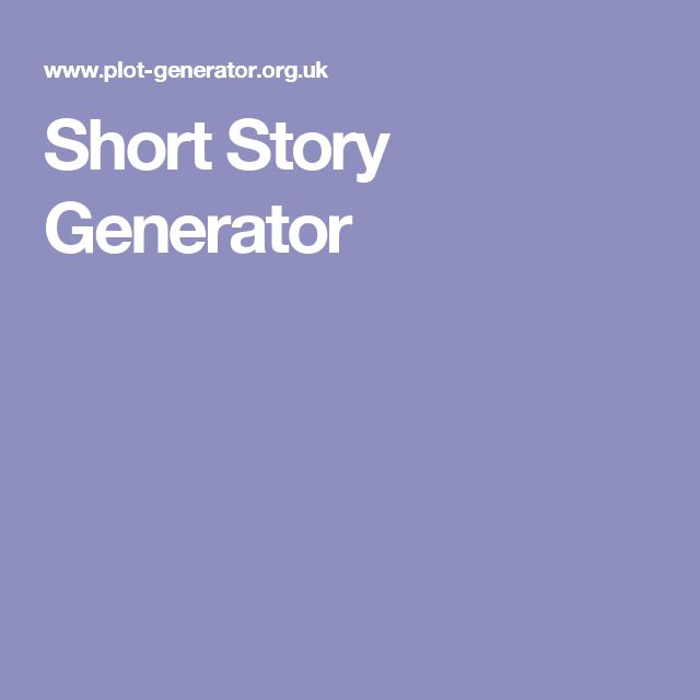 Short Story Generator