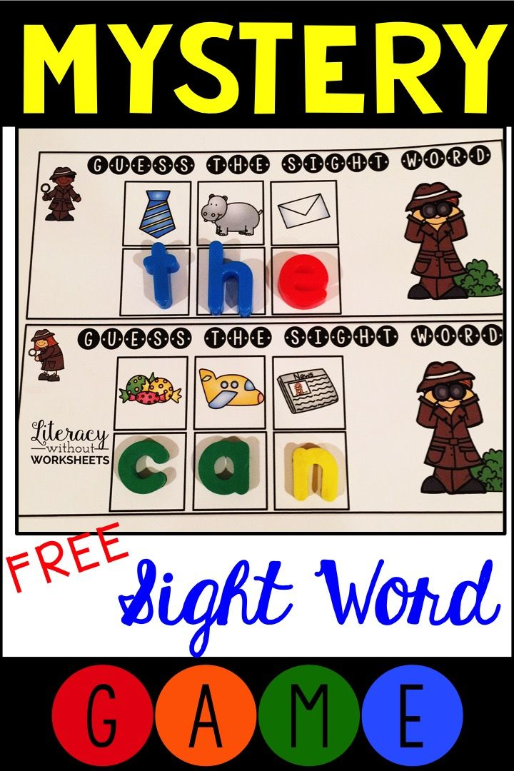 "Perfect for your sight word work station!  Students can use magnetic letters or dry erase markers to ""Guess the Sight Word!"""