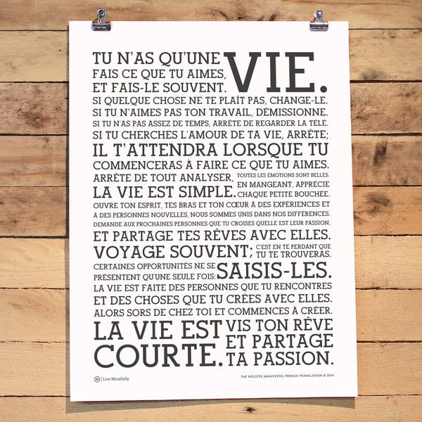 Tu n' as qu' une VIE. The Holstee Manifesto French Poster.