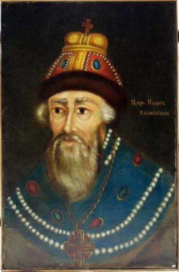Ivan IV by anonim (18 c., Cherepovets museum).