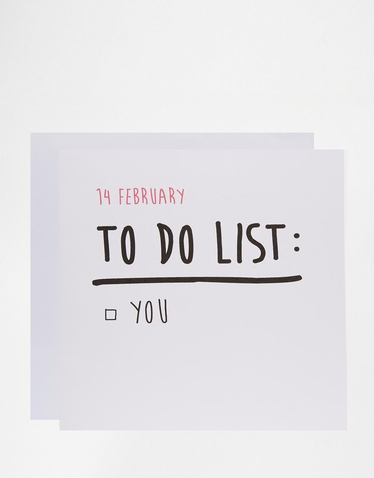 The Naughty Little Card Shop To Do List Valentines Card