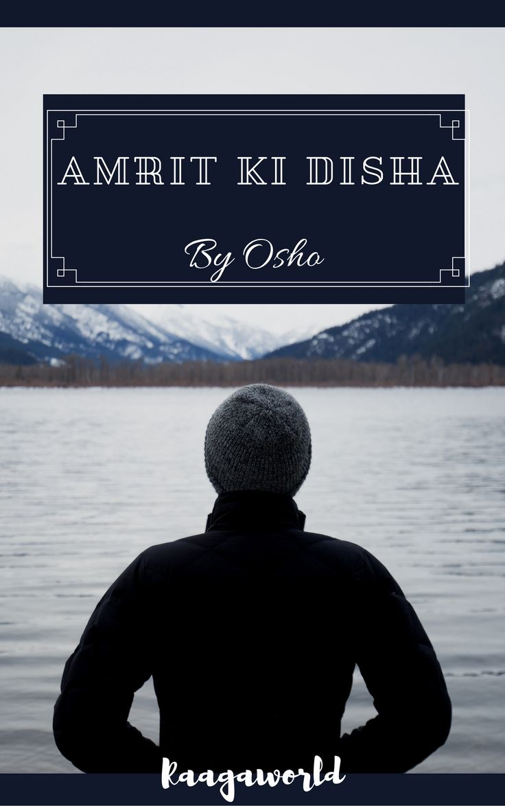 Hindi Ebook, OSHO's Amrit Vani, OSHO's Amrit ki Disha, Hindi Books, Digital Hindi ebooks, PDF ebook, Hindi PDF books