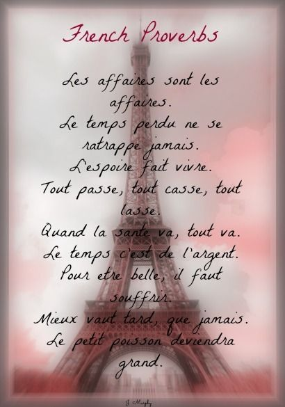 Beautiful French Quotes With English Translation: French Famous Quotes About Life. QuotesGram