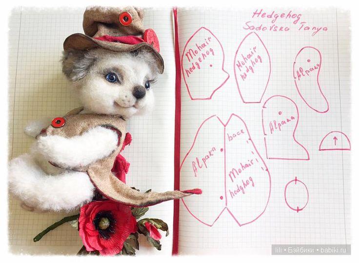 Авторские игрушки Садовской Татьяны / Игрушки / Бэйбики. Куклы фото. Одежда для кукол