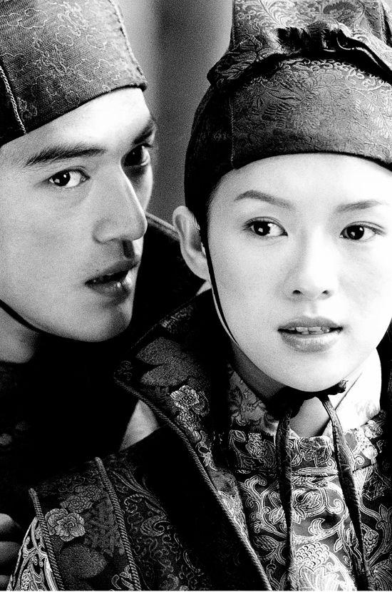 'House of Flying Daggers' - director Zhang Yimou