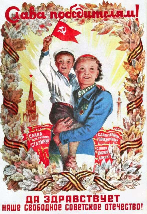 Каток смешные, день победы открытки ссср послевоенные
